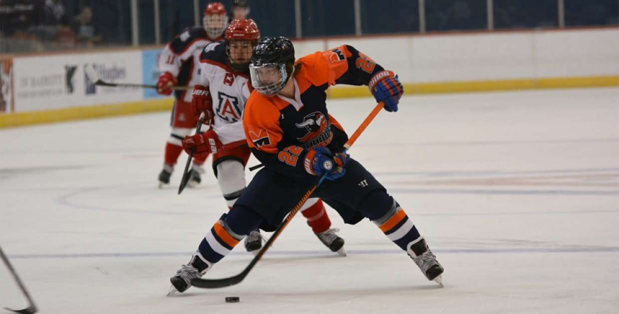 Photo for Shootout win salvages Warrior split at University of Jamestown